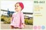 Детская футболка с длинным рукавом на девочку ФБ 663 Бемби, интерлок 0