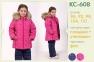 Детский зимний костюм для девочки КС 608 Бемби, плащевка + утеплитель + флис 0