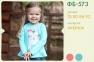 Детская футболка для девочки с длинным рукавом ФБ 573 Бемби, интерлок бирюзовый 0
