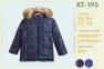 Детская зимняя куртка для мальчика КТ 195 Бемби, плащевка + утеплитель + флис 0