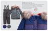 Детский зимний костюм для мальчика КС 538 Бемби, водоотталкивающая плащевка + флис 0