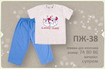 Детская летняя пижама для мальчика с рисунком ПЖ 38 Бемби, супрем