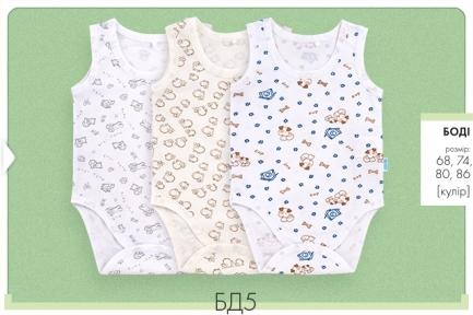 Боди без рукавов маечкой для новорожденных БД 5 Бемби белый-универсалный