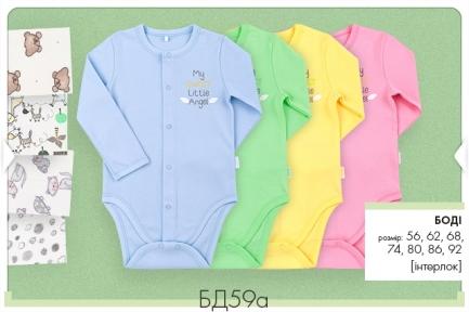 Боди с длинным рукавом для новорожденных БД 59а Бемби, интерлок