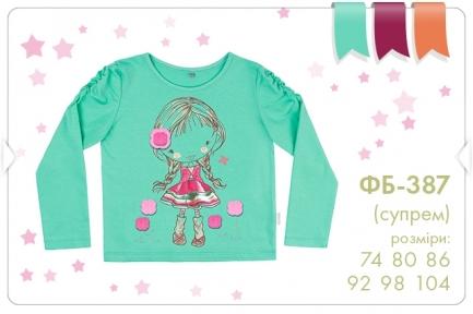 Детская футболка с длинным рукавом для девочки ФБ 387 Бемби, супрем