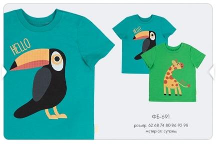 Детская футболка на мальчика ФБ 691 Бемби, супрем