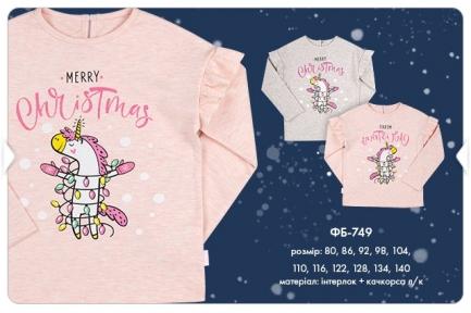 Детская футболка на девочку ФБ 749 Бемби, интерлок