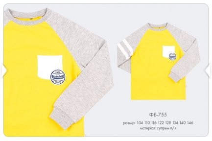Детская футболка на мальчика ФБ 755 Бемби, супрем л/к