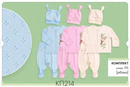 Детский комплект для новорожденных с двух предметов КП 214 Бемби, рибана