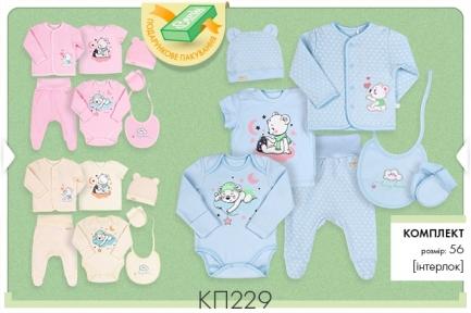 Детский комплект КП 229 на новорожденных с семи предметов в подарочной упаковке Бемби, интерлок
