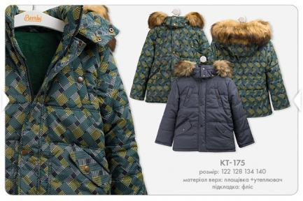 Детская зимняя курточка для мальчика КТ 176 Бемби, плащевка + утеплитель + флис