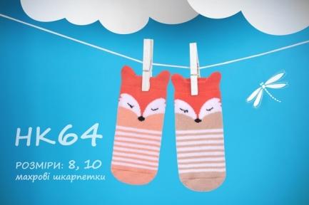 Детские махровые носки для девочки НК 64 Бемби, махра