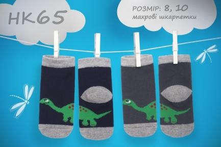 Детские махровые носки для мальчика НК 65 Бемби, махра