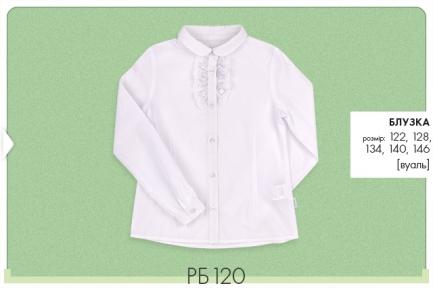 Детская рубашка на девочку РБ 120 Бемби, вуаль