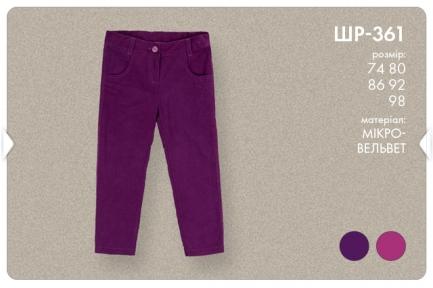 Детские штаны для девочки ШР 361 Бемби, микровельвет