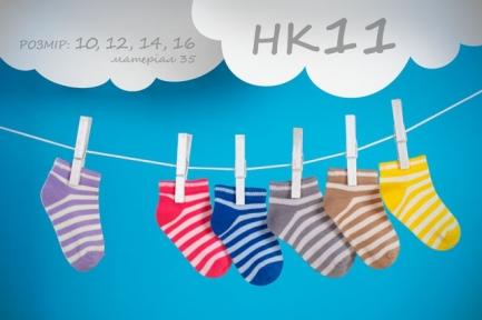 Шкарпетки прості (12 шт.) НК 11