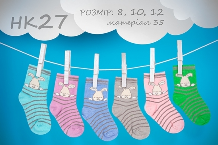 Носки простые НК 27