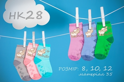 Шкарпетки прості (12 шт.) НК 28
