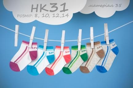 Носки простые (12 шт.) НК 31