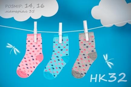 Носки простые (12 шт.) НК 32