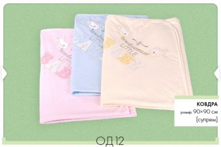 Детское одеяло 90х90 ОД 12 Бемби, супрем-ажур
