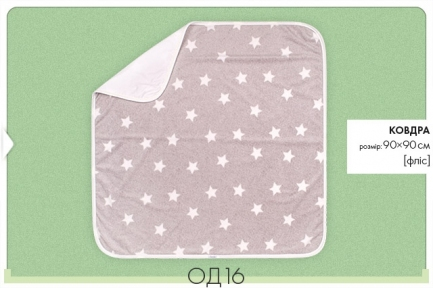 Детское одеяло 90х90 ОД 16 Бемби, флис