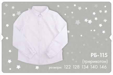 Детская рубашка для мальчика РБ 115 Бемби, терикоттон