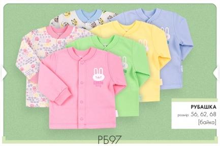 Детская рубашечка для новорожденных РБ 97 Бемби, байка