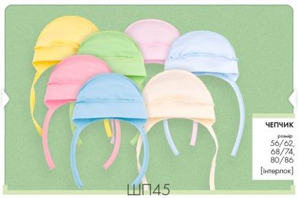 Детская шапочка для новорожденных ШП 45 Бемби, интерлок
