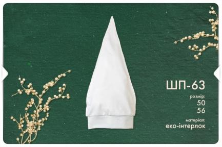 Дитяча Еко-шапочка для новонароджених ШП 63 Бембі, органік-котон