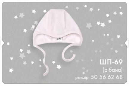 Детский чепчик белый для новорожденных ШП 69 Бемби, рибана