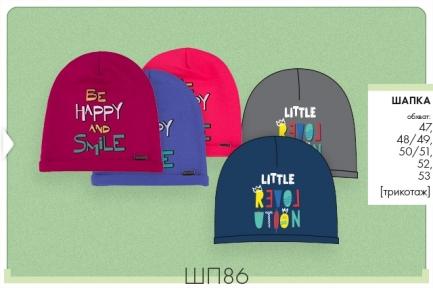 Детская шапочка для девочки ШП 86 Бемби, трикотаж