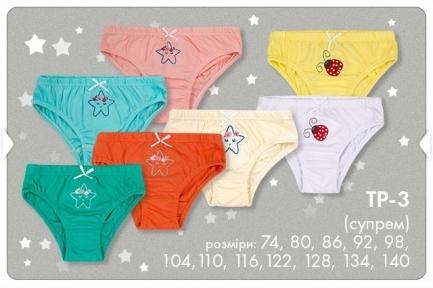 Детские трусы плавками для девочки (продаются упаковкой по 5 шт) ТР 3 Бемби, супрем