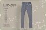 Детские термо штаны для мальчика ШР 289 Бемби, рибана продается в комплекте с ФБ 723