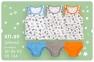 Детский комплект для мальчика трусы и майка КП 89 Бемби, рибана