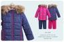 Детский зимний костюм для девочки КС 608 Бемби, плащевка + утеплитель + флис