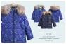 Детская зимняя куртка для мальчика КТ 195 Бемби, плащевка + утеплитель + флис