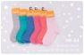 Детский набор носков с 6 шт НК 84 Бемби, простые