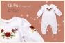 Детский этно-комбинезон с вышивкой для девочки КБ 96 Бемби, интерлок